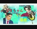 【艦これ】Re:瑞穂vsコマ子【6-3解説】