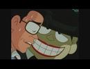 笑ゥせぇるすまん(89~93年)【デジタルリマスター版】 30話パック『第1話~第30話』