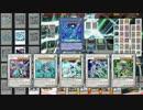 【マスタールール3】音響クイックジャンクドッペルのリプレイ集