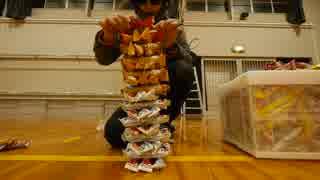【大科学挑戦】うまい棒で超高層タワーを作れるか