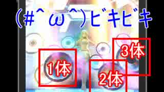 【SOA】友人が10連ガチャで神引き(#^ω^)ビキビキ