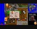 【ウルティマ VII : The Black Gate】を淡々と実況プレイ part9