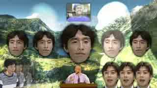 The Sokapet(Shinano Free)