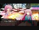 【DX3rd】ダブルクロス・リプレイ・ヴァンパイアpart2-13中編【TRPG】