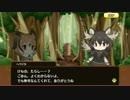 【アプリ版】けものフレンズ キャラクタークエスト ヘラジカ