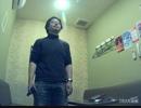 【黒光るG】ザ・ウルトラマン【歌ってみた】