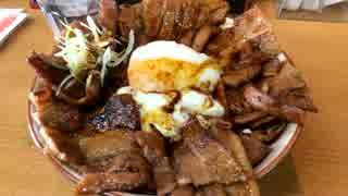 ネパール風の豚丼とカレーうどん