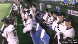 【侍JAPAN】M150.3.7 vsキューバ ハイライト