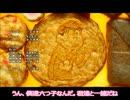 【歌詞】「SIX SAME FACES~今夜は最高!!!!!!~-トド松 type A-」【付き】