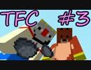 【Minecraft】生きる。#3【TFC実況】