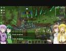 Minecraft Botania工業 普通にプレイ #14(終)【VOICEROID/CeVIO実況】