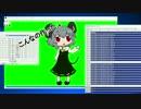 NYN姉貴 動画作成キット ※3/10更新