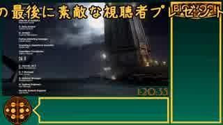 PS4 BIOSHOCK RTA Part4 1:20:35