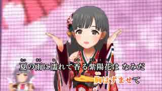 【ニコカラ】花簪 HANAKANZASHI (Off Voca