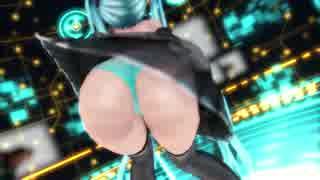 【MMD】つみ式ミクで腰振りダンスリスペク