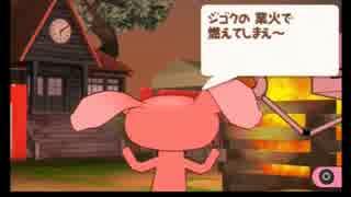 【実況】トロと青春 part45