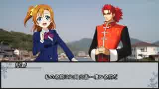 【シノビガミ】八百比丘尼の宴 第一話【実卓リプレイ】
