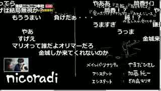 【公式】うんこちゃん『ニコラジ(木)』0/2(絵心対決)【2017/03/09】