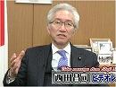 【西田昌司】新幹線網の将来、北陸新幹線延伸ルートで重視された点と財源の確保[桜H29/3/9]
