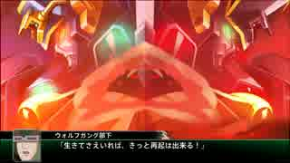 【MAD】スーパーロボット大戦V-the Exceed