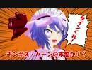 【東方MMD】トナリのスカーレットさん 『