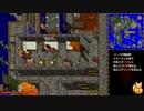 【ウルティマ VII : The Black Gate】を淡々と実況プレイ part10
