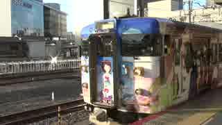岡山駅でひるね姫のラッピング列車見てきた