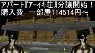 マ淫クルルァフト部和製MODの裏技.mp4