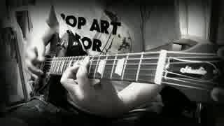 世良公則&ツイスト 『銃爪』  を弾いてみた!【Guitar】