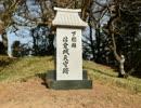 【ゆっくり】徒歩で日本一周part4【八千代→千葉】
