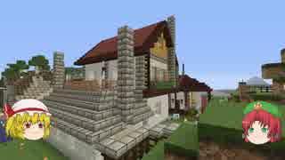 Minecraft(PS4) めーふら劇場season2