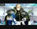 Fate/Grand Order ガウェイン マイルーム&霊基再臨等ボイス集