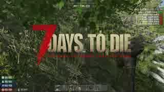 私達の7 Days to Die!1話目【VOICEROID
