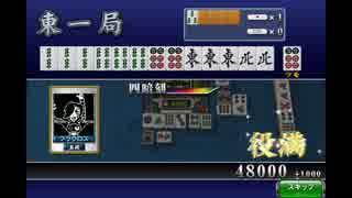 M J 格 闘 倶 楽 部 (直球).mp8