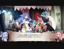 【控えめ実況】魔女と百騎兵2 Part5【琴葉姉妹】