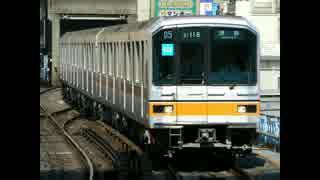 【鉄道小ネタ】旧二子玉川園駅と浅草駅の