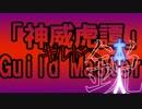 【幕末志士】坂本さんの週刊霧崎鋭ポエム