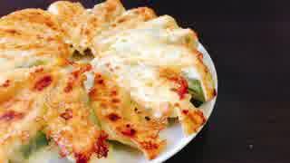 酒の肴の菜の花チーズ餃子