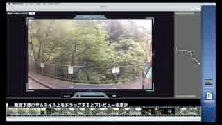 車載動画編集ツールを作る 1
