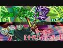 【遊戯王】ワイトに見守られながら決闘 EX1【闇のゲーム】