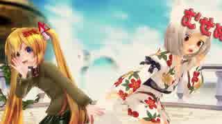【MMD】むせぬPさんとantさんが「ハートキャッチ☆パラダイス!」