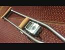松葉杖にレゴ・マインドストームEV3を搭載
