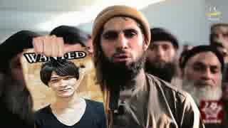 ISIS -جونيتشي كاتو-