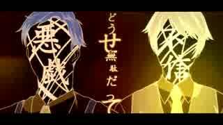 【手描き】オリジナルで乱/歩/奇/譚/OP(ピッチ変更) thumbnail