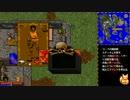 【ウルティマ VII : The Black Gate】を淡々と実況プレイ part11