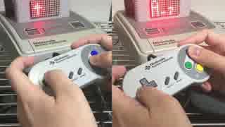 演奏できるスーパーファミコンで「ようこ