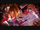 【UTAUカバー/PV】 クイーンオブハート 【遠音ラン】
