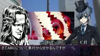 【クトゥルフ神話TRPG】知識の王part1【第