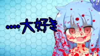 葵「・・・・大好き」Part7