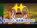 ロックマンSEエックス ゼERO 萌え萌え勇者NEETペンちゃん2 異世界放浪編